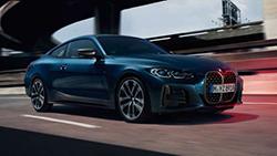 Система BMW xDrive.