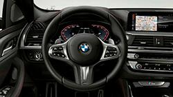 Спортивное рулевое управление.