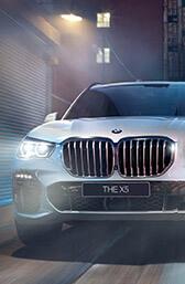 ЭКСТЕРЬЕР BMW X5.