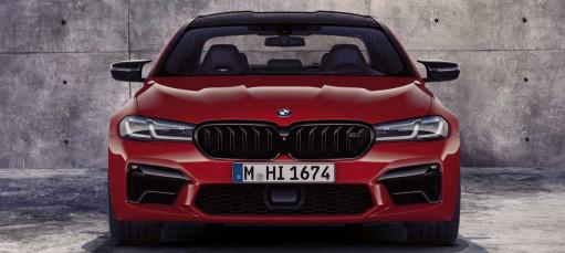 BMW Group представляє нові BMW M5 та BMW M5 Competition