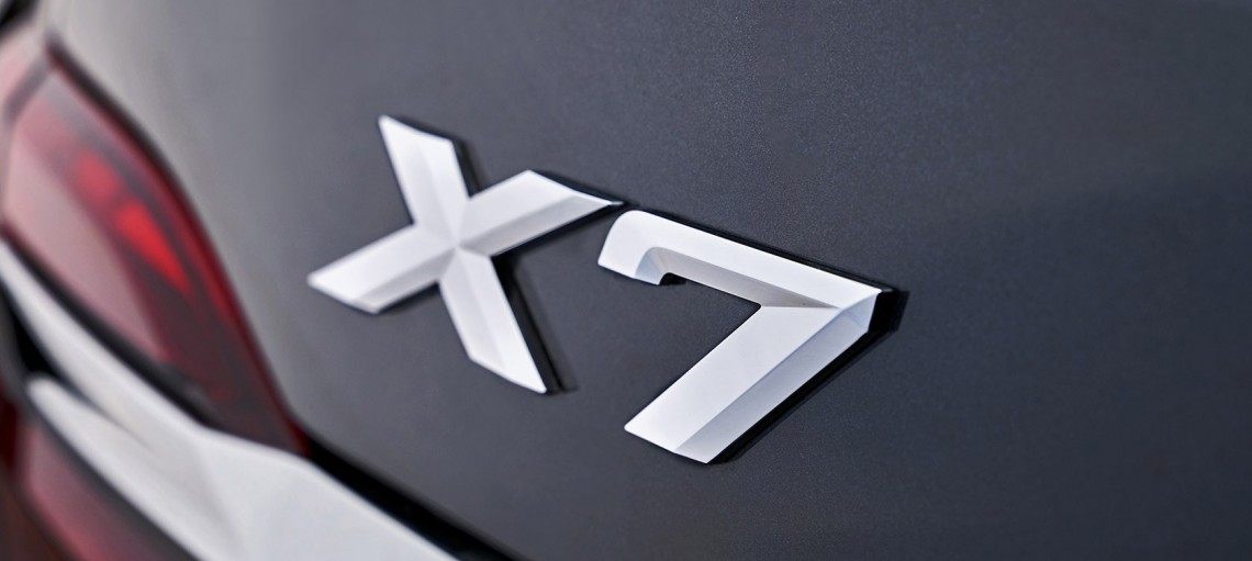 Новий BMW X7.