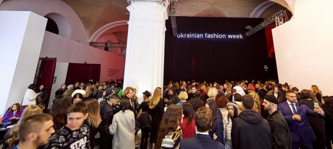 Устанавливайте тренды за рулем BMW. Мощный автомобильный партнер украинской недели моды